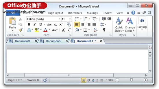Office Tab 软件