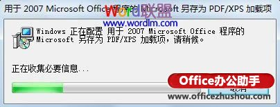 save as pdf office 2007